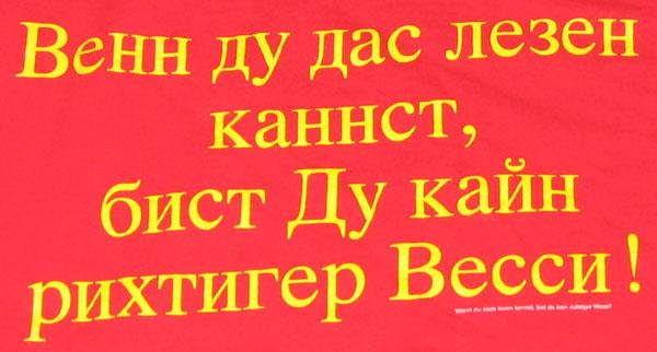 Wunsche zum geburtstag russisch
